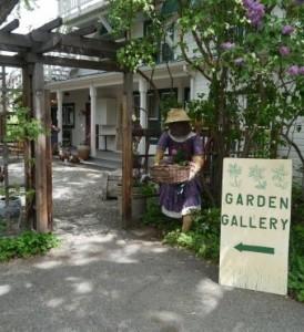 Garden Art Gallery